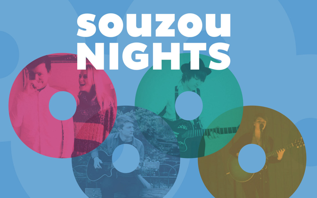Souzou: Night Three
